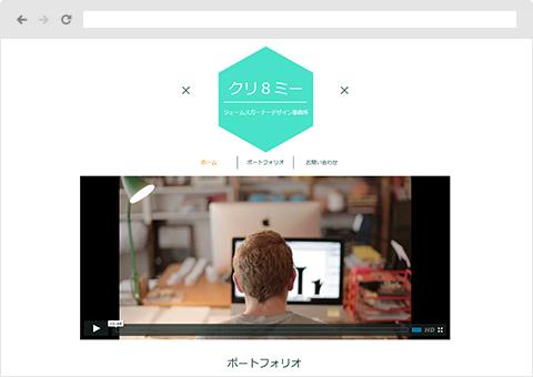 ホームページ テンプレート 舞台芸術 | Wix.com