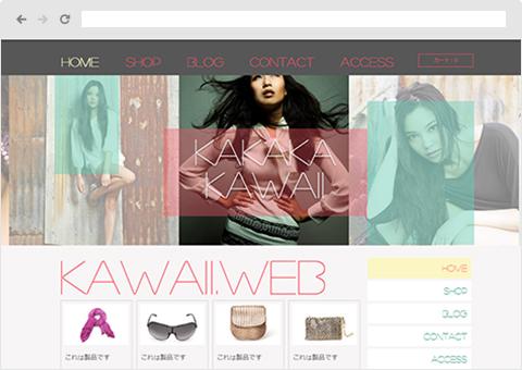 ホームページ テンプレート ネットショップ | Wix.com